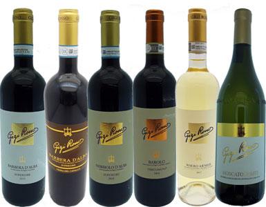 Piemont-Probier-Paket Rot-/Weisswein